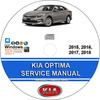 Thumbnail KIA OPTIMA 2016-2018 Service Repair Manual